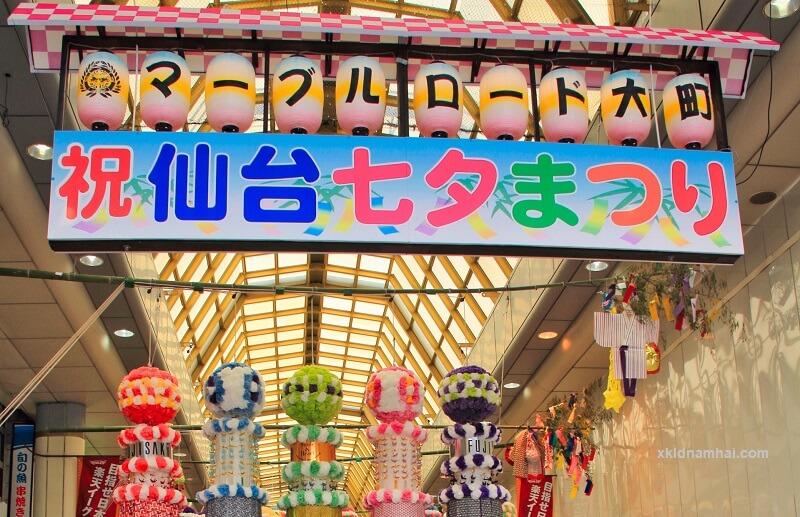 Lễ hội thất tịch thành phố Sendai tỉnh Miyagi