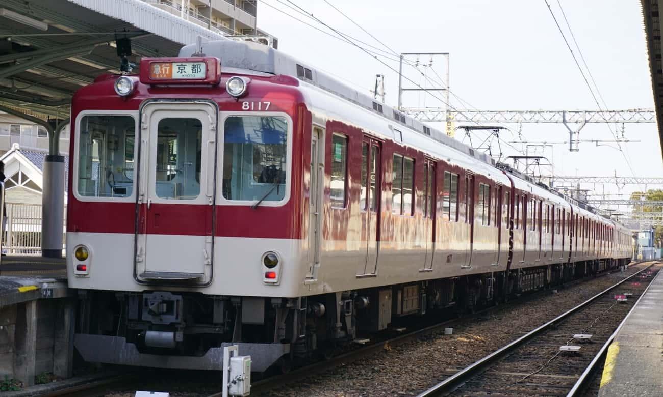 Tàu điện tỉnh nara đi tokyo