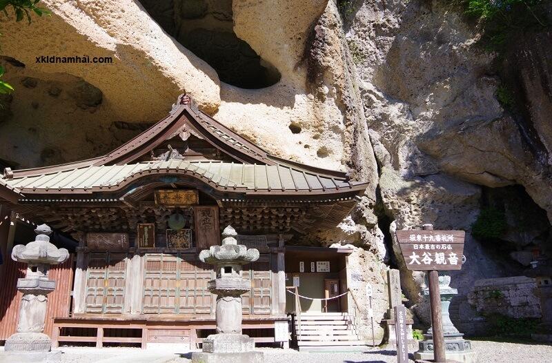 Chùa Ōya-ji