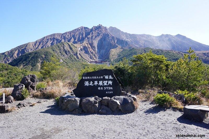 Núi lửa Sakurajima