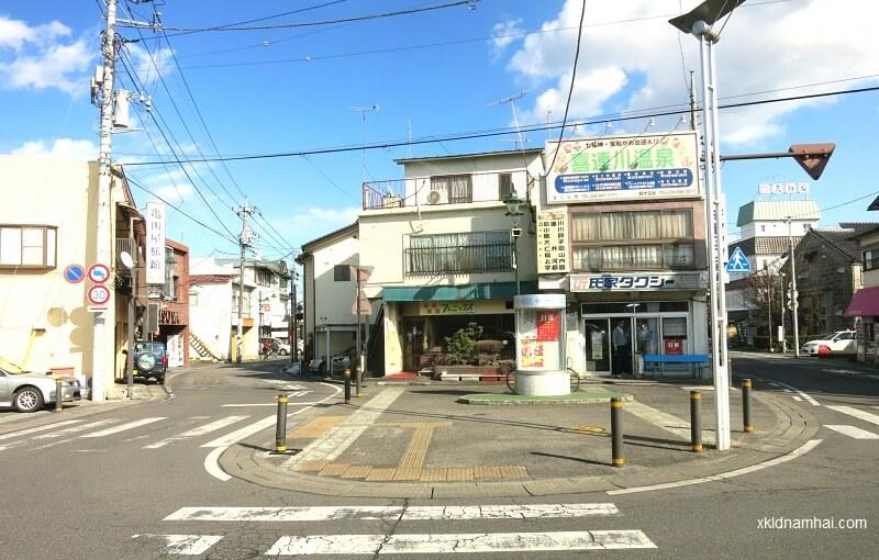 Tỉnh Tochigi Nhật Bản
