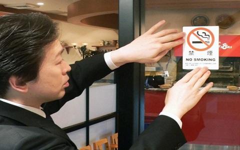 Những Quy Định Về Việc Hút Thuốc Lá ở Nhật Bản