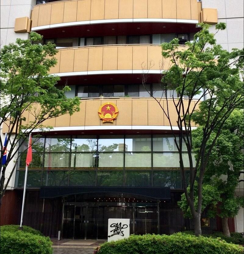 Tổng lãnh sự quán Việt Nam tại Osaka