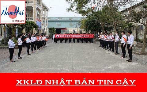 Giới Thiệu Công ty nhân lực TTC Việt Nam