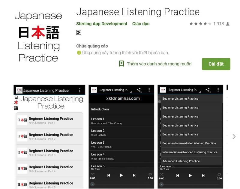 Japanese Listening Practice