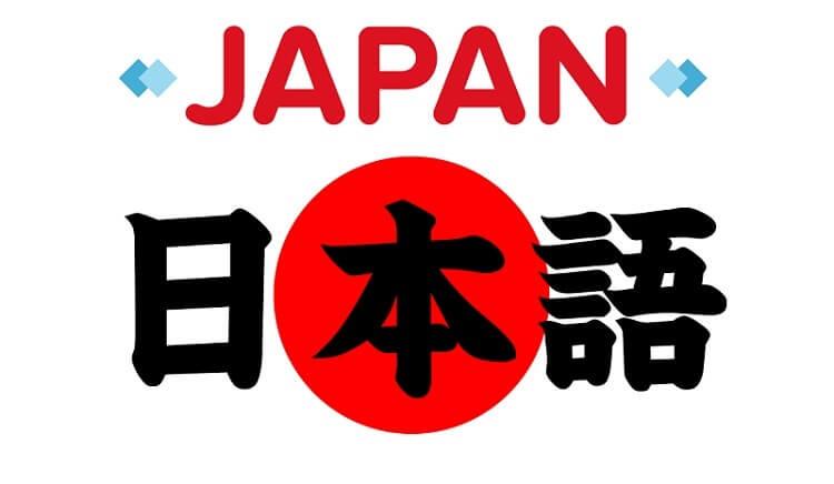 cần chuẩn bị tiếng Nhật
