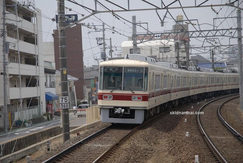 Hệ thống giao thông ở Chiba vô cùng tiện lợi